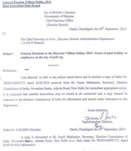 Grant-of-paid-holiday-to-employees-on-the-day-of-poll-Haryana-Govt-Orders-Issued