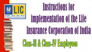 Class-III & Class-IV Employees