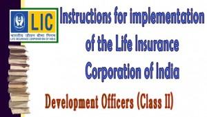 Development Officers (Class II)