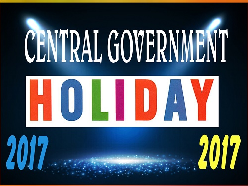 cg HOLIDAY 2017