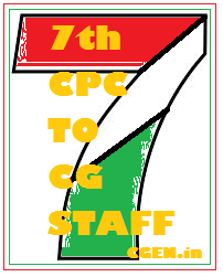7th-CPC-TO-CG-STAFF