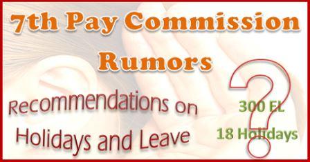 7th CPC Rumors