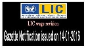 lic wage ga