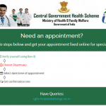 CGHS – Get Your Appointment Fixed Online for Specialist Doctor