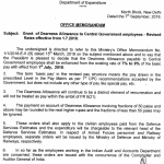 Grant of DA 9% From 1st July 2018 to all CG Employees – DoE Orders