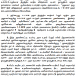 9% DA for TN Government Employees from July 2018